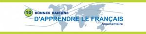 Pourquoi apprendre le français pub2fr-68674-300x71